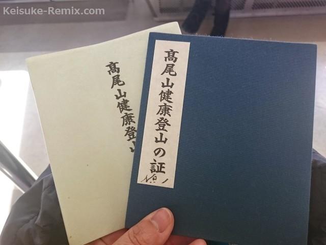 http://www.keisuke-remix.com/mt/images/DSC_0395.JPG